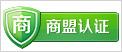 shang盟认zheng