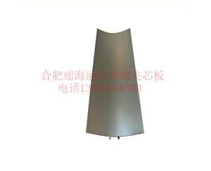 jing化板材内圆弧