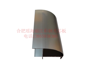 jing化板材专用外圆弧